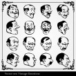 Royalty-Free Stock Векторное изображение: Vintage faces vector