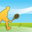 Royalty-Free Stock Vector Image: Tennis player silhouette