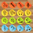 Pictogram icon set for indoor use — Stockvectorbeeld