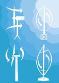 Wind generators and wind turbines set — Stock Vector