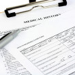 Stock Photo: Insurance Forms