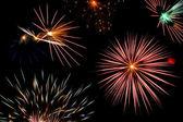 Multiple Fireworks Bursts — Stock Photo