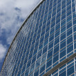 Stock Photo: Window glass facade office building