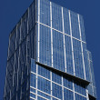 Window glass facade office building — Stock Photo