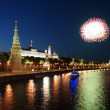 Royalty-Free Stock Photo: Moscow, 12 June 2010, the Kremlin during the fireworks in honor of Independ