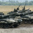 T-90 is a Russian main battle tank (MBT) - Stock Photo