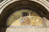 Euphrasian basilica, mosaic icon. Porec, Istria, Croatia. Included in the U — Stock Photo