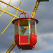 Attraction (Carousel) Ferris wheel — Stock Photo