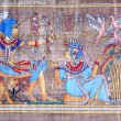 Ancient Egyptian papyrus — Stockfoto