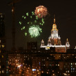 Постер, плакат: M V Lomonosov Moscow State University and holiday fireworks Defender of