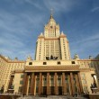 Stock Photo: Moscow State University Main building