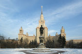 Moscow State University Main building — Stock Photo