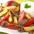 Stock Photo: PeruviDish Called Lomo Saltado
