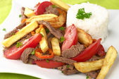 Peruvian Dish Called Lomo Saltado — Stock Photo