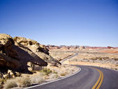 Long and Winding Road — Stock Photo