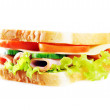 Stock Photo: Tasty sandwich