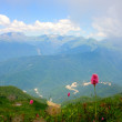 Stock Photo: Red glade. Mountains Caucasus.