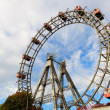 Wiener Riesenrad (Vienna Giant Ferris Wheel) — Stock Photo #4116516