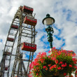 Stock Photo: Wiener Riesenrad (ViennGiant Ferris Wheel)