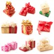 Stock Photo: Collage of various gifts