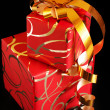 Red ornamented gifts - Foto de Stock