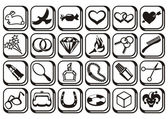 Set symbols — Stock Vector