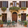 Italitrattori(tavern), Pienza, Tuscany, Italy — Stock Photo #3961251