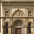 The Palace of the Lay Fraternity (Fraternita dei Laici) facade at Piazza Gr — Stock Photo