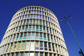 Modernistic building — Stock Photo