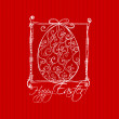 Royalty-Free Stock Photo: Illustrated Easter card design