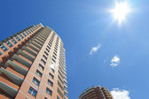 Residential highrises — Stock Photo