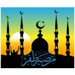 Silhouette of mosque.Vector - Stock Vector