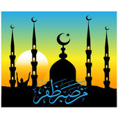 Silhouette of mosque.Vector — Stock Vector