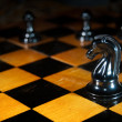 Chess game — Stock Photo #4869600