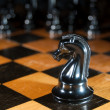 Chess game — Stock Photo #4869604