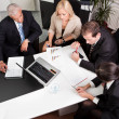 Business team at the meeting — Stock Photo #4669967
