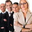 Strong Business Team — Stockfoto