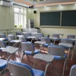 Elementary school classroom — Stock Photo #4483716