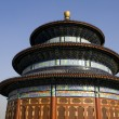 Beijing Temple Of Heaven — Stock Photo