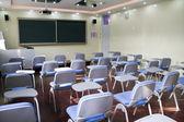Elementary school classroom — Stock Photo