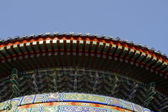Chinese colorful roof — Stock Photo