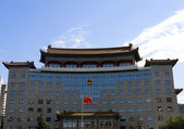 Beijing Supreme Court — Stock Photo