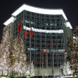Office building and business center night scenes — Stock Photo
