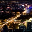 Stock Photo: Beijing night scene