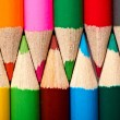 Royalty-Free Stock Photo: Color Pencils