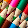 Color Pencils — Stock Photo #4214188