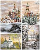 Russland, moskau-gebäude — Stockfoto