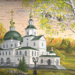 Danilov Monastery, Moscow, Russia — Stock Photo