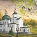 Danilov Monastery, Moscow, Russia — Stock Photo #5354037