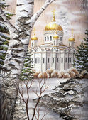 Catedral del cristo del salvador — Foto de Stock